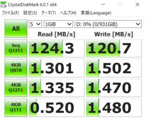 NG5500 D HDD