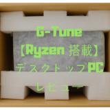 LITTLEGEARAMD Ryzen 2700X
