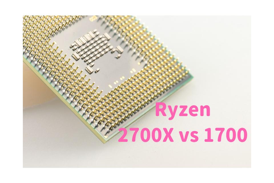 AMD CPU】Ryzen 7 2700(X)とRyzen 7 1700のちがい!性能差を比較