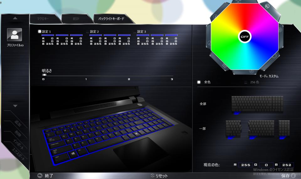 SENSE-15FQP30-i7-QDRX LEDソフト