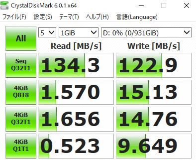 Dell G7 15 Dドライブ