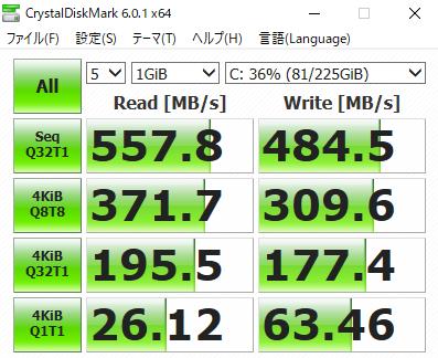 Dell G7 15 Cドライブ