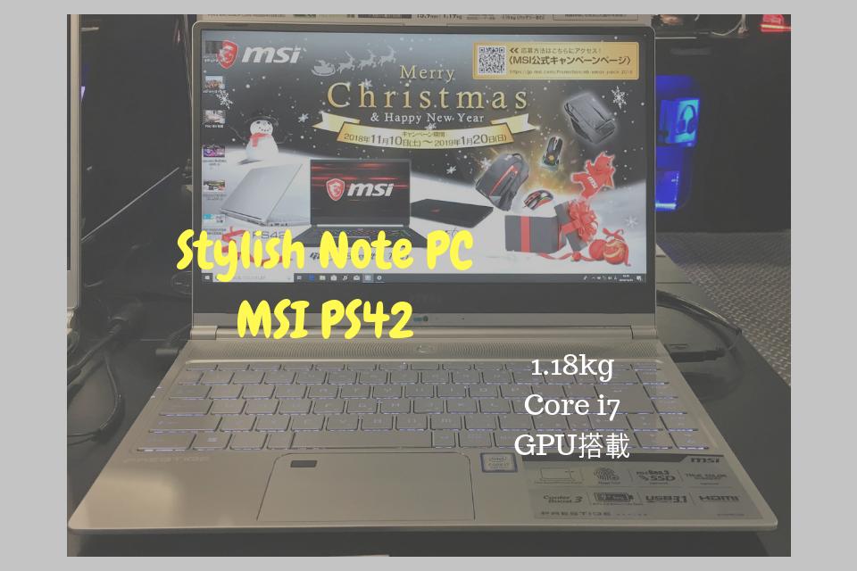 MSI PS42