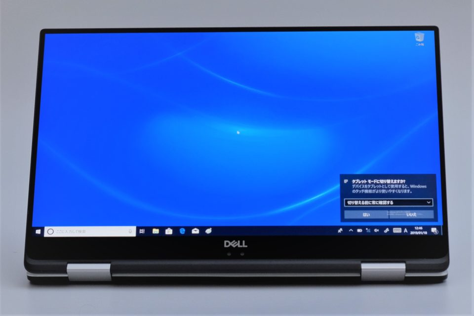 New xps15 2in1 開封