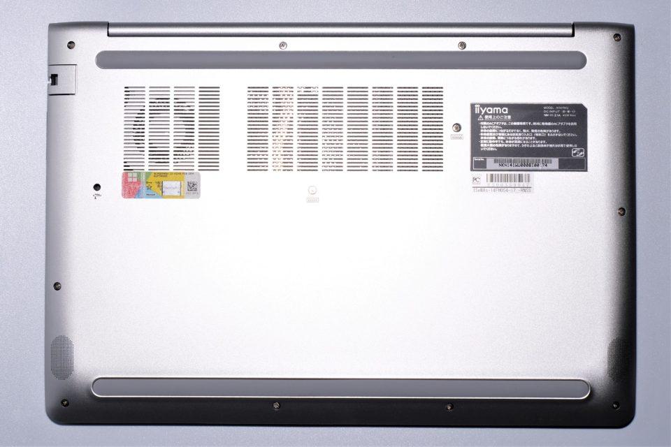 SENSE-14FH054-i7-RNSS 開封 写真