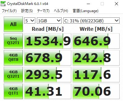 Dell G3 17 Cドライブ