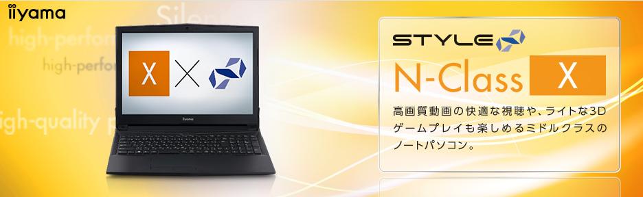 STYLE-15FX062-i7-KSX 公式