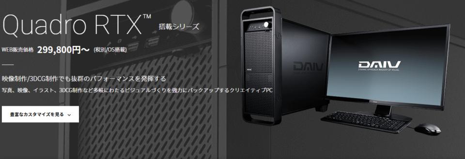DAIV-DQZ530H5-M2S2-RCM 公式