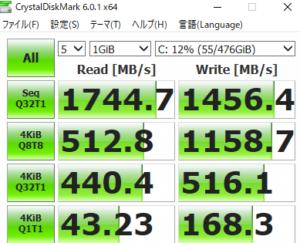 DAIV-DQZ530H5-M2S2-RCM Cドライブ