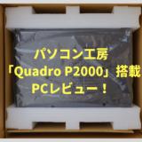 SENSE-R037-i7K-QZR