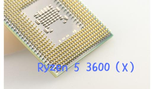 Ryzen 5 3600は最強のコスパ!写真、動画、ゲームもおまかせの性能に迫る