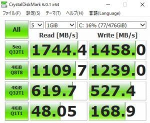DAIV Z9,SSD,速度