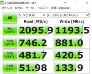 G-Tune P5,SSD,速度,Cドライブ