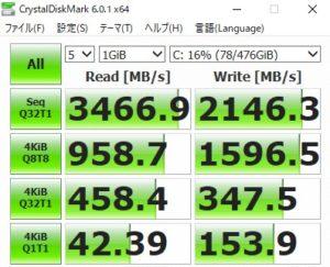 DAIV Z9,Core i7-10700K搭載モデル,Cドライブ,SSD,速度