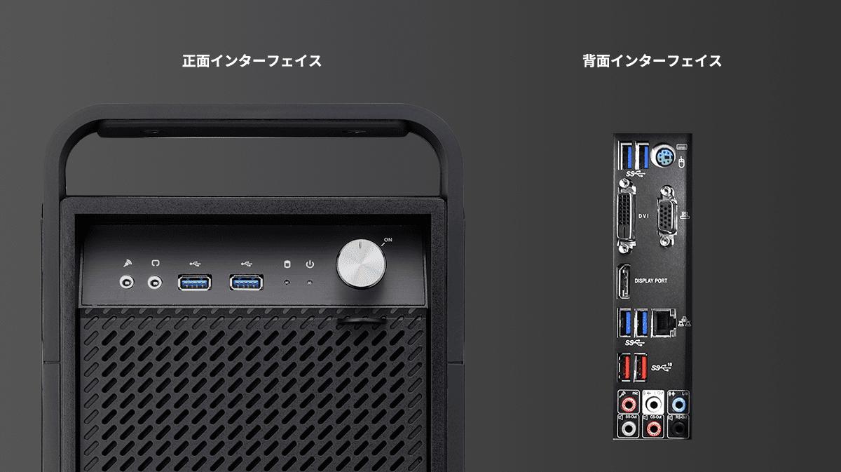DAIV Z9,インターフェース