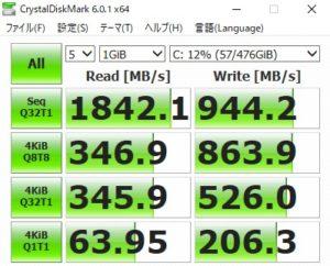 GALLERIA XT,ガレリアXT,Core i7-9700,CPU,p660