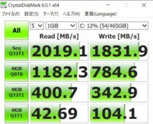 GALLERIA GCR1650GF7,ドスパラ,SSD,速度,Cドライブ