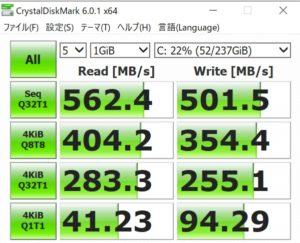 DAIV Z5,SSD,速度,ストレージ,