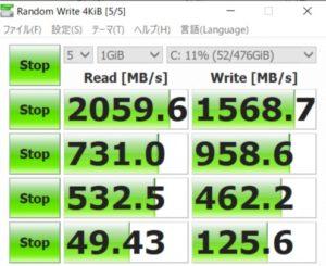 DAIV 5N,2020,SSD,速度,