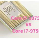 Core i7-10750H,Core i7-9750H,性能比較,おすすめ,