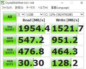 G-Tune H5,SSD,転送速度