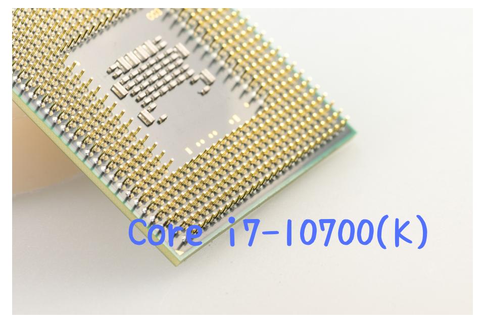 Core i7-10700 おすすめ パソコン