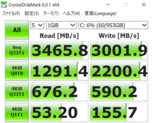ドスパラ,raytrek R5,SSD,転送速度