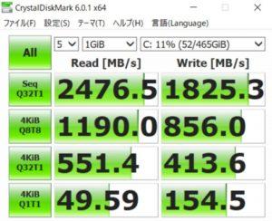 ドスパラ,raytrek G5,SSD,転送速度