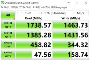 G-Tune XM-Z,SSD,転送速度,実測,