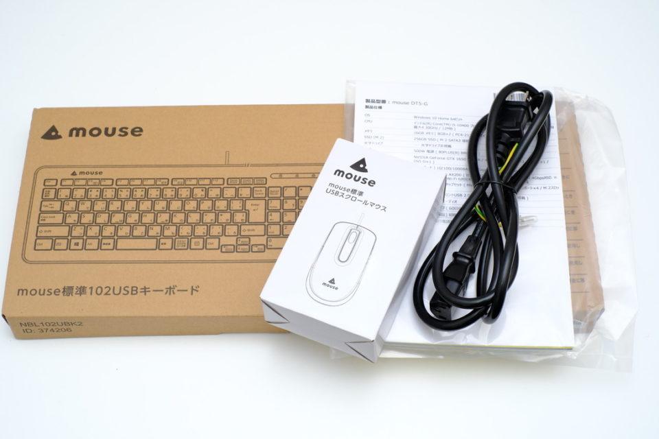 mouse DT5-G,付属品,オプション