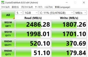 mouse k7,SSD,転送速度,性能