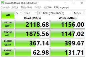 G-Tune H5,転送測度,SSD,ストレージ