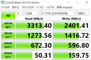 ドスパラ,GALLERIA XL7C-R36,SSD,転送速度,実測値,