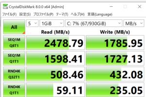 マウスコンピューター,G-Tune EP-A-6700XT,レビュー,SSD,転送速度