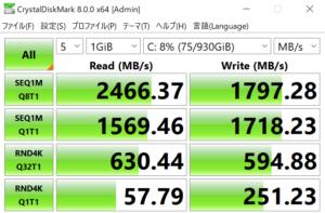 マウスコンピューター,G-Tune PP-Z,レビュー,SSD,転送速度