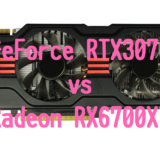 GeForce RTX3070,3070Ti,おすすめ,パソコン,写真編集,RAW現像,比較,