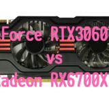 GeForce RTX3060,3060Ti,おすすめ,パソコン,写真編集,RAW現像,比較,