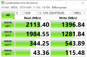 G-Tune E5-165,SSD,転送速度,実測,ベンチマーク,ベンチ性能