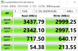 ドスパラ,GALLERIA XA5R-67XT,ガレリア,転送速度,レビュー,SSD,性能,ブログ,比較