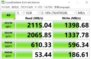 DAIV Z7,ストレージ,SSD,転送速度,実測値,レビュー,