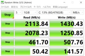 DAIV P5,ストレージ,SSD,転送速度,実測値,レビュー,
