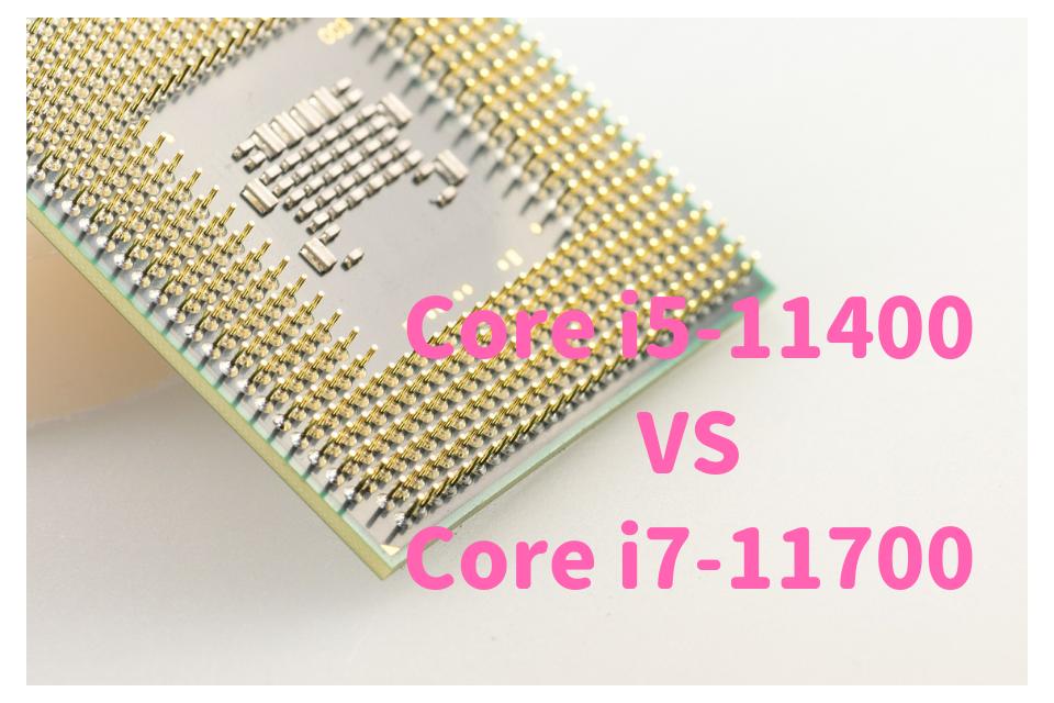 Core i5-11400,おすすめ,パソコン,デスクトップ,ブログ,評価,口コミ,写真編集,RAW現像,Core i7-11700,比較,性能差,ベンチマーク,どっち
